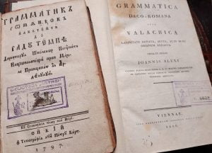 Biblioteca Județeană ASTRA Sibiu - 10.000 de documente digitalizate